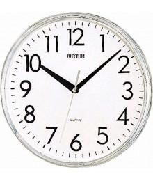 Rhythm CMG716NR11 Clock Basic