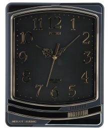 Rhythm 4MH200-R02 Wall Clocks Decoration