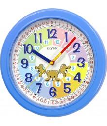 Rhythm CMG839BR66 Clock Basic