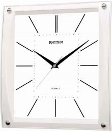 Rhythm CMG893NR03 Basic Wall Clocks