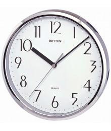 Rhythm CMG839BR19 Basic Wall Clocks